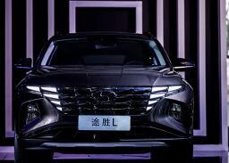 思潮再进阶 北京现代重新定义设计标准