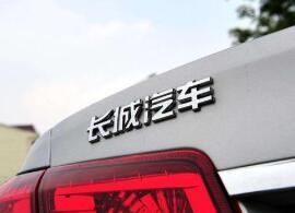 汽车行业平地一声雷,长城宣告坦克品牌即将独立!