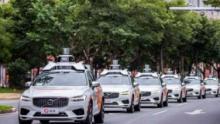 沃尔沃汽车参加成都自动驾驶封闭测试区落成典礼