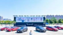 赏汽车观盛宴 别忘了不久后的现代嘉年华长春站